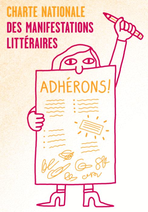 Charte nationale des manifestations littéraires !