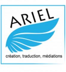 Appel à candidatures : résidence d'auteur internationale ARIEL 2020-2021