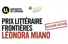 Cycle de rencontres Ecrire les Frontières : invitation master-class Prix littéraire Frontières-Léonora Miano
