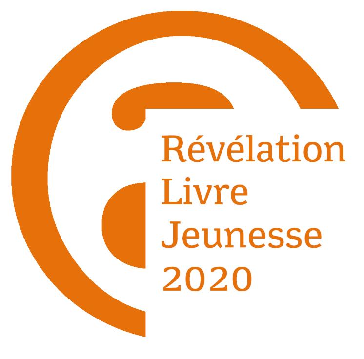 Appel à candidatures Révélation « Livre Jeunesse » ADAGP