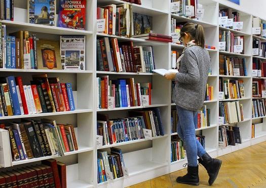 Aide à la reprise d'activité des bibliothèques territoriales