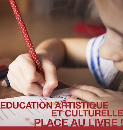 Confinement  et EAC (Education Artistique et Culturelle)